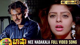 Rajinkanth Hit Songs | Nee Nadakala Full Video Song 4K | Basha Movie Video Songs | Nagma - MANGOMUSIC
