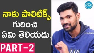 Actor Bellamkonda Srinivas & Actress Kajal Aggarwal Interview - Part #2 | Talking Movies With iDream - IDREAMMOVIES