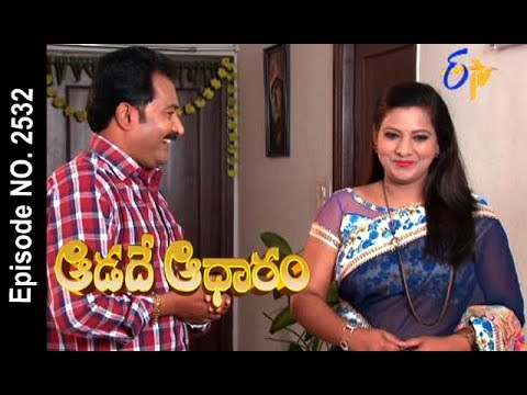 Aadade Aadharam | 28th  August 2017| Full Episode No 2532| ETV Telugu | cinevedika.com