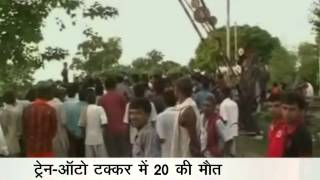 Bihar: Twenty including eight children of family killed as over-packed auto hits train - NDTVINDIA