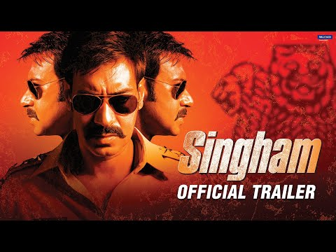Theatrical Trailer HD