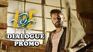 #LIE Movie Dialogue Promo - Nithiin, Arjun, Megha Akash | Hanu Raghavapudi - 14REELS