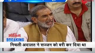 1984 anti-sikh riots: Delhi HC to pronounce verdict on Sajjan Kumar's acquittal - ZEENEWS