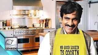OMG!! Ravi Teja To Become Househusband ?   Lehren Telugu - LEHRENTELUGU