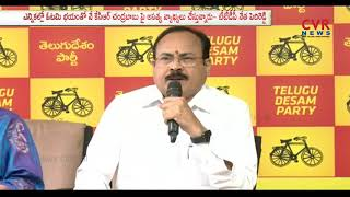 TDP Leader Peddireddy Blasts on CM KCR | CVR News - CVRNEWSOFFICIAL
