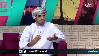أنشطة وفعاليات الجمعية الفلكية العمانية   من عمان   الثلاثاء 18 سبتمبر 2018م
