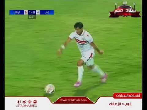 أهداف مباراة - إنبي 1 - 2 الزمالك | الجولة 7 - الدوري المصري