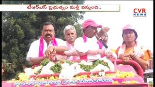 TRS MLA Candidate Manchi Reddy Kishan Reddy Election Campaign | Ibrahimpatnam | CVR News - CVRNEWSOFFICIAL