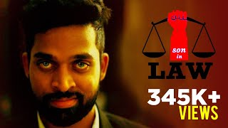 Son In Law ll New Telugu Short Film 2017 ll by Shiv Namaswamy - YOUTUBE