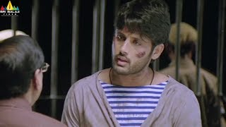 Rechhipo Movie Nithin Arrest Scene | Telugu Movie Scenes | Ileana D'Cruz | Sri Balaji Video - SRIBALAJIMOVIES