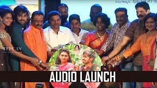 Soda Goli Soda Movie Audio Launch Video | TFPC - TFPC
