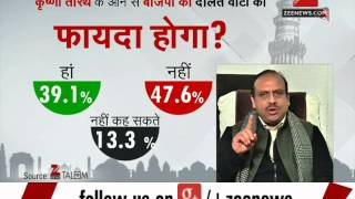 Zee-Taleem Poll Survey: Which party will emerge victorious?-Part 3 - ZEENEWS