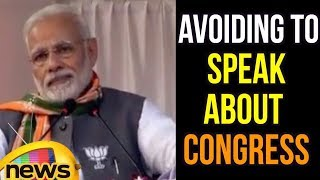 We Are Avoiding To Speak About Congress, Lesser We Talk More Better, Says Modi | Mango News - MANGONEWS