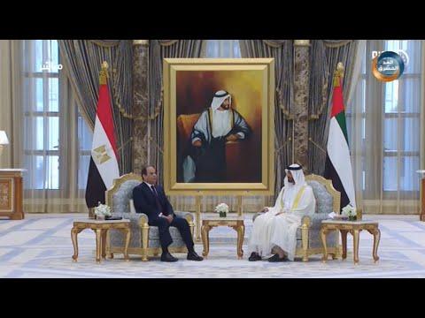 موجز أخبار الثامنة مساءً | الإمارات ومصر يرحبان باتفاق الرياض (15 نوفمبر)