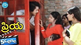 Priya Movie Scenes - Radhika Meets Chandra Mohan || Chiranjeevi - IDREAMMOVIES