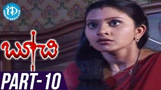 Boochi Full Movie Part 10    Shafi    Vaibhav    Naveena    Suthi Velu    Sridhar - IDREAMMOVIES