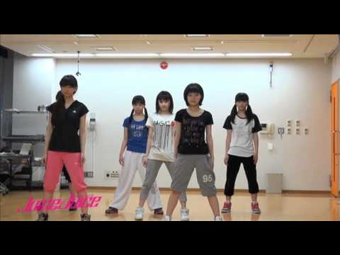 Juice=Juice  #6