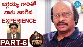 Siva Nageswara Rao Exclusive Interview Part #6 || Frankly With TNR || Talking Movies With iDream - IDREAMMOVIES