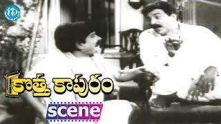 Kotta Kapuram Movie Scenes - Suryakantam Introduction || Krishna || Bharati || Gummadi - IDREAMMOVIES