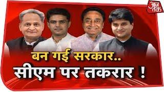 देखिए कार्यकर्ताओं की नारेबाजी पर क्या बोले Congress नेता Akhilesh Pratap Singh? - AAJTAKTV