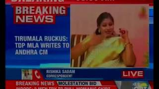Tirumala Ruckus: TDP MLA writes to Andhra CM; seeks withdrawal from post - NEWSXLIVE