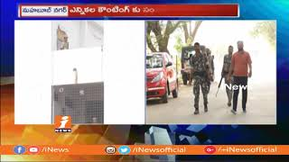 High Security Imposed at Counting Centers In Mahabubnagar | Telangana Elections 2018 | iNews - INEWS