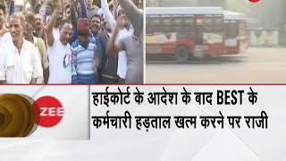 Breaking News: BEST employees call off bus strike in Mumbai - ZEENEWS