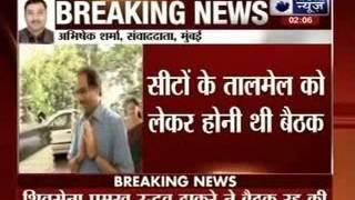 Maharashtra assembly election: Lust for seats will snap ties, Shiv Sena tells BJP - ITVNEWSINDIA