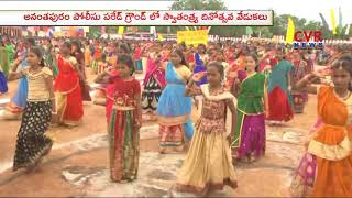 Minister Devineni Uma Flag Hoisting Independence Day Celebrations At Anantapur | CVR NEWS - CVRNEWSOFFICIAL