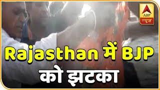 Rajasthan: 5-time MLA Surendra Goyal resigns, quits BJP - ABPNEWSTV
