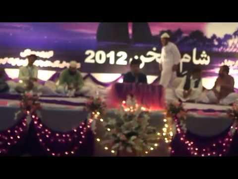 Pugc poetry competition (MUDASER) 2012