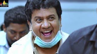 Gullu Dada Comedy Scenes Back to Back | Ghar Damaad Movie Comedy | Sri Balaji Video - SRIBALAJIMOVIES