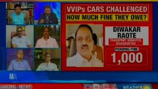 Insult, Beat, Jam & Toll cheat, who will end this VIP Road Raj? Nation@9 - NEWSXLIVE
