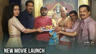 Gopichand New Movie Launch Video | Gopichand  | Sampath Nandi | TFPC - TFPC