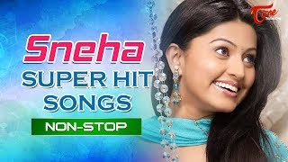 Sneha Super Hit Songs | Telugu Movie Video Songs Jukebox | TeluguOne - TELUGUONE