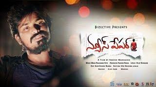 News Paper - Latest Telugu Short Film 2018    Directed by Rakesh Madhavan - IQLIKCHANNEL