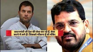 BJP MP Brij Bhushan compares Congress President Rahul Gandhi to a 'BARKING DOG' - ABPNEWSTV