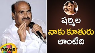 JC Diwakar Reddy Shocking Comments on YS Sharmila | JC Diwakar Over Alliance of YCP and TRS Party - MANGONEWS