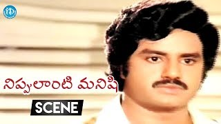Nippulanti Manishi Movie Scenes - Balakrishna Meets Narra Venkateswara Rao ||  Sharath Kumar - IDREAMMOVIES