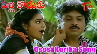 Pelli Koduku Movie Songs | Ososi Korika Song | Naresh, Divyavani - TELUGUONE