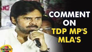 Pawan Kalyan Says TDP Leaders are Shameless Creatures | Janasena Updates | Pawan Latest Speech - MANGONEWS