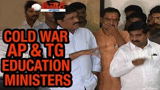 Cold war between two state Educational Ministers on EAMCET counseling - Teenmaar News - V6NEWSTELUGU