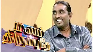Music Director Dhina in Manam Thirumbuthe – PuthuYugam TV Show
