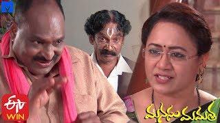 Manasu Mamata Serial Promo - 18th February 2020 - Manasu Mamata Telugu Serial - MALLEMALATV