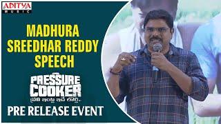 Madhura Sreedhar Reddy Speech @ Pressure Cooker Movie Pre Release Event - ADITYAMUSIC