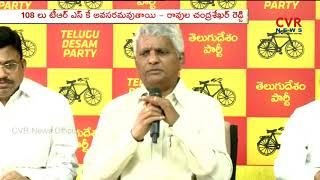 TDP Leader Ravula Chandrasekhar Reddy Comments on KCR & KTR | CVR News - CVRNEWSOFFICIAL