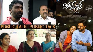 Mismatch Movie Public Talk | Mismatch movie public response || IndiaGlitz Telugu - IGTELUGU
