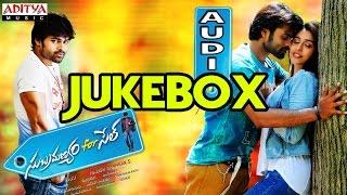 Subramanyam For Sale Full Songs – Jukebox