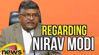 Ravi Shankar Prasad Press Brief on Allegations Made by Congress Party Regarding Nirav Modi - MANGONEWS