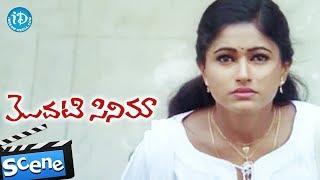 Modati Cinema Movie Scenes - Poonam Bajwa Falls In Love  || Navdeep - IDREAMMOVIES